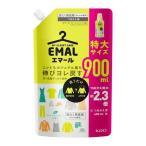 エマール 洗濯洗剤 リフレッシュグリーンの香り 詰め替え 特大サイズ ( 900ml )/ エマール