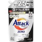 アタックZERO 洗濯洗剤 ドラム式専用 つめかえ用 特大サイズ ( 900g )/ アタックZERO