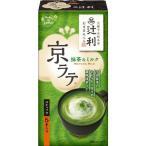 辻利 京ラテ 抹茶ミルク ( 14.0g*5本入 )/ 辻利