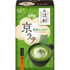 辻利 京ラテ 抹茶ミルク ( 14.0g*10本入 ) /  辻利