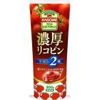 カゴメ 濃厚リコピン トマトケチャップ ( 300g )/ カゴメトマトケチャップ