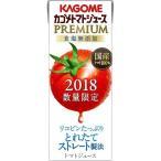 (企画品)カゴメ トマトジュース プレミアム 食塩無添加 ( 200mL*24本入 )/ カゴ...
