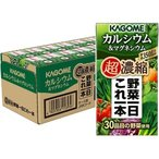 カゴメ野菜一日これ一本 超濃縮 カルシウム 青汁ミックス ( 125mL*12本入 )/ 野菜一日これ一本 ( 野菜一日これ一本 超濃縮 カルシウム )