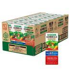 (訳あり)カゴメ 野菜ジュース 食塩無添加 ( 200mL*12
