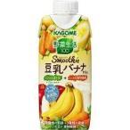 野菜生活100 スムージー 豆乳バナナミックス ( 330mL*12本 )/ 野菜生活