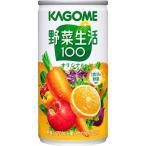 野菜生活100 オリジナル ( 190g*30本入 )/ 野菜生活
