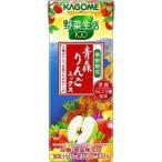 (訳あり)カゴメ 野菜生活100 青森りんごミックス ( 200mL*12本入 )/ 野菜生活