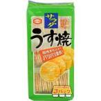 (訳あり)サラダうす焼 ( 93g ) ( お菓子 おやつ )