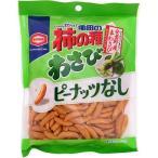 亀田の柿の種 わさび100% ( 115g )/ 亀田の柿の種 ( お菓子 おやつ )