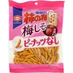 亀田の柿の種 梅しそ100% ( 105g )/ 亀田の柿の種 ( お菓子 お花見グッズ おやつ )