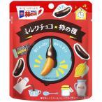 亀田の柿の種 ミルクチョコ ( 38g )/ 亀田の柿の種