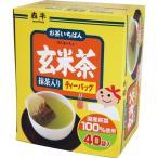 お茶いちばん抹茶入り玄米茶ティーバッグ ( 2g*40袋入 )