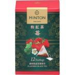 ミントン 和紅茶ティーバッグ 苺 ( 2g*12袋入 )/ MINTON TEA(ミントンティー)