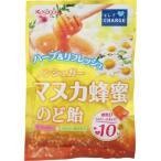 春日井製菓 ノンシュガーマヌカ蜂蜜のど飴 ( 70g )