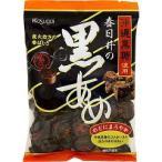 春日井製菓 黒あめ ( 150g ) ( お菓子 )