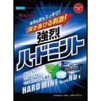 春日井製菓 ハードミント ( 85g ) ( お菓子 )