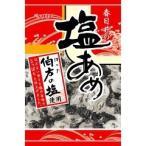 春日井製菓 塩あめ ( 160g ) ( お菓子 )