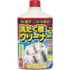 洗たく槽クリーナー ( 550g ) ( 洗たく槽クリーナー 洗濯槽クリーナー )
