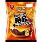 【数量限定】サッポロポテト バーベキューあじ ロッテリア絶品チーズバーガー味 ( 65g )/ サッポロポテト