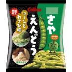 さやえんどう ツーンとわさび味 ( 60g )