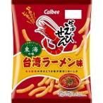 かっぱえびせん 台湾ラーメン味 ( 70g )/ かっぱえびせん