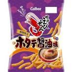 (訳あり)かっぱえびせん ホタテ醤油味 ( 70g )/ かっぱえびせん