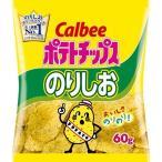 カルビー ポテトチップス のりしお ( 60g )/ カルビー ポテトチップス ( お菓子 お花見グッズ おやつ )