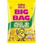 カルビー ポテトチップス ビッグバッグ のりしお ( 170g )/ カルビー ポテトチップス ( お菓子 お花見グッズ おやつ )