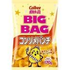 (訳あり)カルビー ポテトチップス ビッグバッグ コンソメパンチ ( 170g )/ カルビー ポテトチップス ( お菓子 お花見グッズ おやつ )
