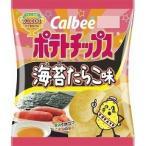 (訳あり)カルビー ポテトチップス 海苔たらこ味 ( 58g )/ カルビー ポテトチップス
