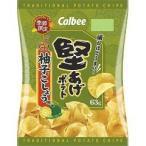 (訳あり)堅あげポテト 柚子こしょう味 ( 63g )