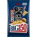 (訳あり)堅あげポテト うすしお味 ビッグサイズ ( 150g )