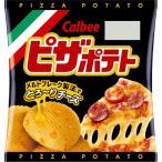 ピザポテト 小袋 ( 25g ) ( お菓子 おやつ )