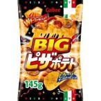 ピザポテト ビッグ ( 145g )