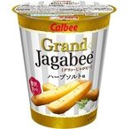 グラン・じゃがビー ハーブソルト味 ( 38g )/ じゃがビー(Jagabee)