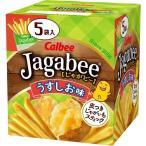 じゃがビー うすしお味 ( 16g*5袋入 )/ じゃがビー(Jagabee)画像