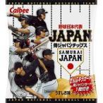 侍JAPANチップス うすしお味 ( 22g )/ カルビー ポテトチップス