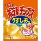 湖池屋 ポテトチップス うすしお味 Mサイズ ( 60g ) ( お菓子 お花見グッズ おやつ )