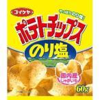 湖池屋 ポテトチップス のり塩 ( 60g ) ( お菓子 おやつ )