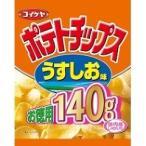 (訳あり)湖池屋 ポテトチップス うすしお味 お徳用 ( 140g ) ( お菓子 おやつ )