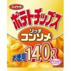 湖池屋 ポテトチップス リッチコンソメ お徳用 ( 140g ) ( お菓子 おやつ )