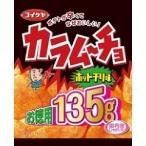 (訳あり)湖池屋 カラムーチョチップス ホットチリ味 お徳用 ( 135g ) ( お菓子 おやつ )
