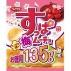(訳あり)湖池屋 すっぱムーチョチップス さっぱり梅味 お徳用 ( 135g ) ( お菓子 お花見グッズ おやつ )