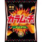 湖池屋 カラムーチョチップス ホットチリ味 ( 55g )/ 湖池屋(コイケヤ)