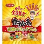 湖池屋 カラムーチョチップス 奇跡のミックス味 ( 50g )