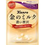カンロ 金のミルクキャンディ ( 80g ) ( お菓子 )