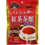 カンロ ノンシュガー紅茶茶館 ( 72g )