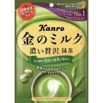 カンロ カンロ 金のミルクキャンディ 抹茶 ( 70g )