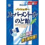 カンロ ノンシュガースーパーメントールのど飴 ( 80g ) ( 乾燥対策 )
