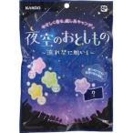 夜空のおとしもの〜流れ星に願いを〜 ( 75g )